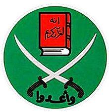 20130328_Brotherhood_logo